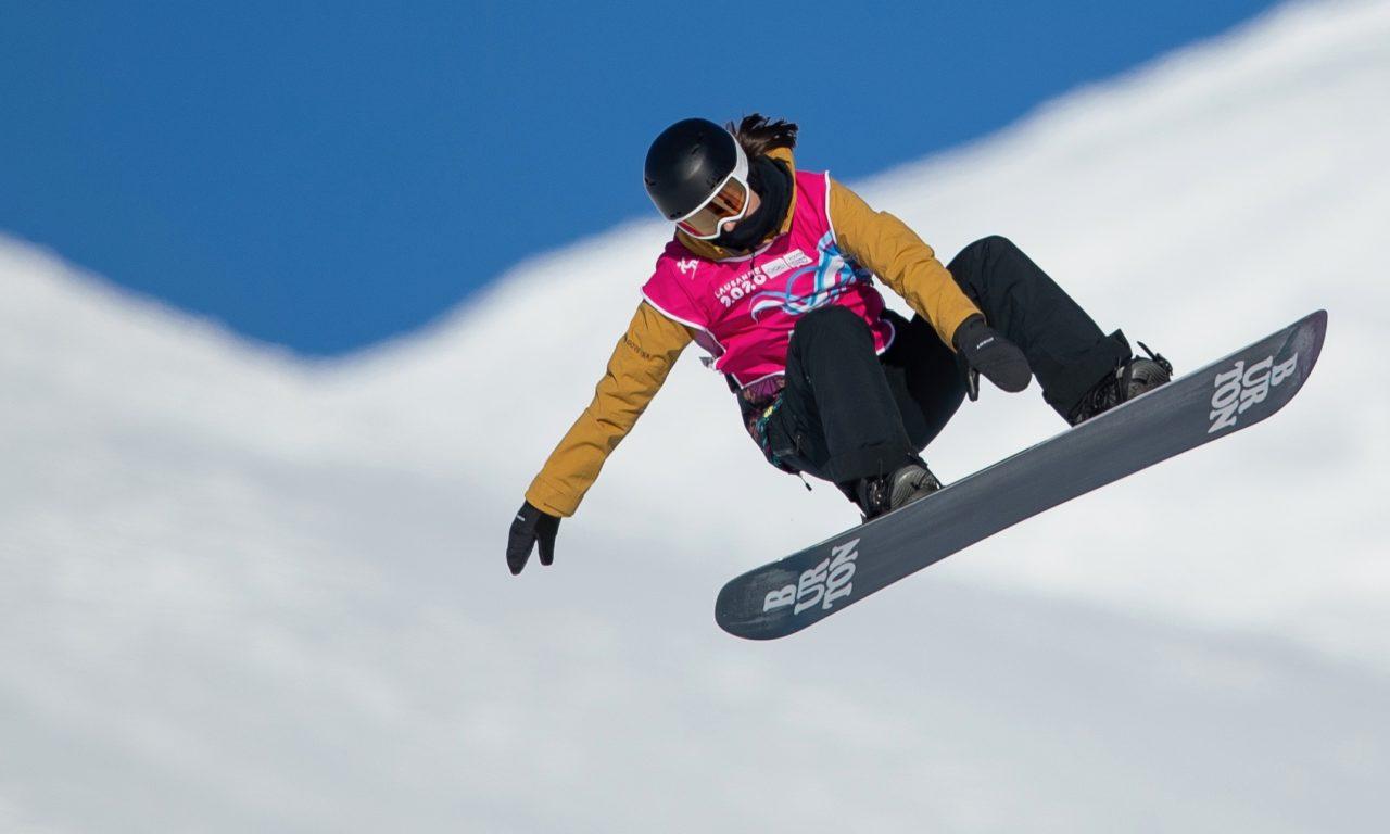 Berenice Wicki médaillée en halfpipe